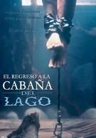 Возвращение к озеру смерти (2001)