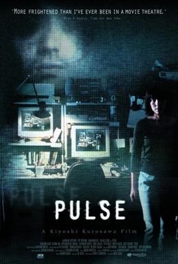 Постер фильма Пульс (2001)