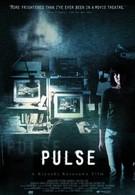 Пульс (2001)