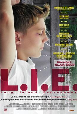 Постер фильма Ложь (2001)