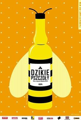 Постер фильма Дикие пчелы (2001)