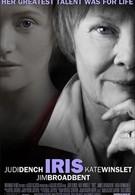 Айрис (2001)