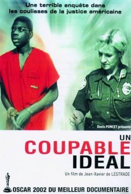 Постер фильма Убийство воскресным утром (2001)