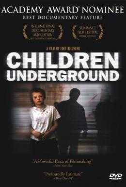 Постер фильма Дети подземелья (2001)