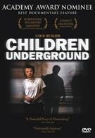 Дети подземелья (2001)