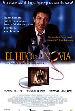 Постер фильма Сын невесты (2001)