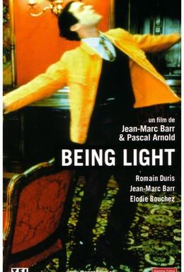 Постер фильма Просветление (2001)