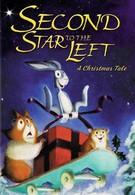 Вторая звезда налево (2001)