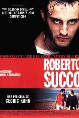 Постер фильма Роберто Зукко (2001)