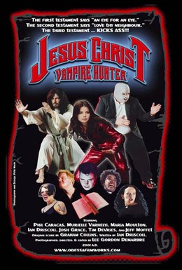 Постер фильма Иисус Христос – охотник на вампиров (2001)