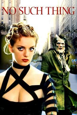 Постер фильма Монстр (2001)