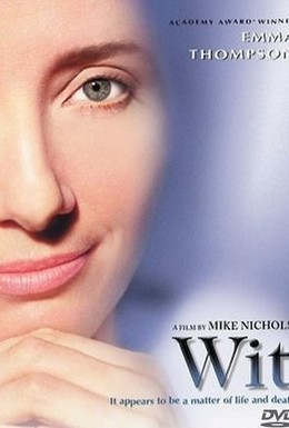 Постер фильма Эпилог (2001)