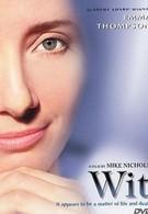 Эпилог (2001)