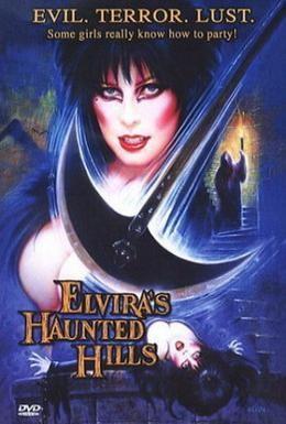 Постер фильма Эльвира: Повелительница тьмы-2 (2001)