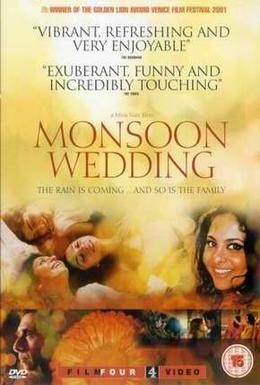 Постер фильма Свадьба в сезон дождей (2001)