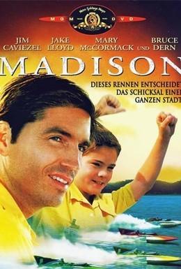 Постер фильма Мэдисон (2001)