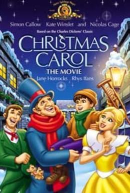 Постер фильма Рождественская история (2001)