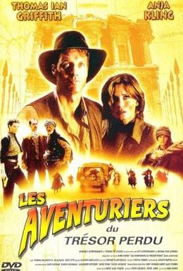 Постер фильма Отчаянные авантюристы (2001)