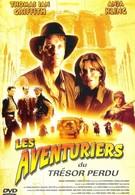 Отчаянные авантюристы (2001)