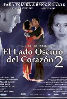 Постер фильма Темная сторона сердца 2 (2001)