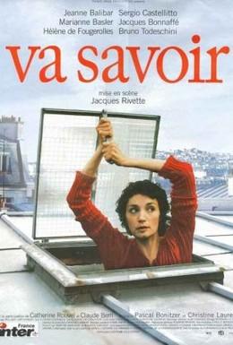 Постер фильма Попробуй узнай (2001)