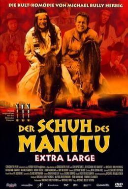 Постер фильма Мокасины Маниту (2001)