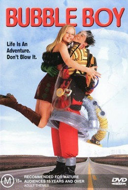 Постер фильма Парень из пузыря (2001)