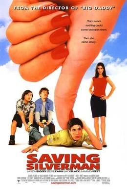 Постер фильма Стерва (2001)