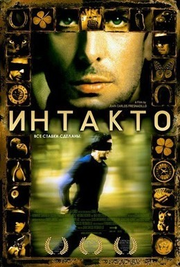 Постер фильма Интакто (2001)
