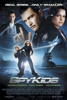 Постер фильма Дети шпионов (2001)