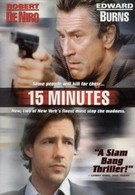 15 минyт славы (2001)