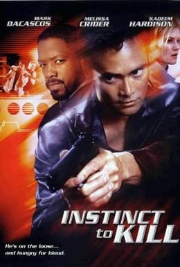 Постер фильма Инстинкт убийцы (2001)
