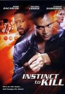 Инстинкт убийцы (2001)