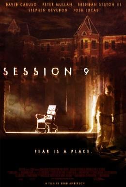 Постер фильма Девятая сессия (2001)