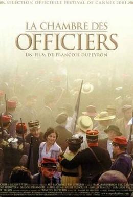 Постер фильма Палата для офицеров (2001)