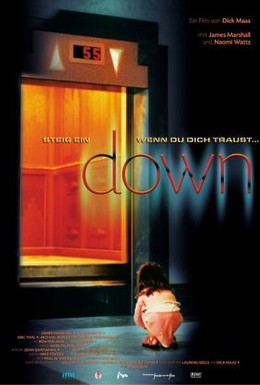 Постер фильма Лифт (2001)