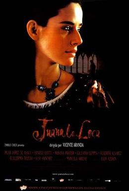 Постер фильма Безумие любви (2001)