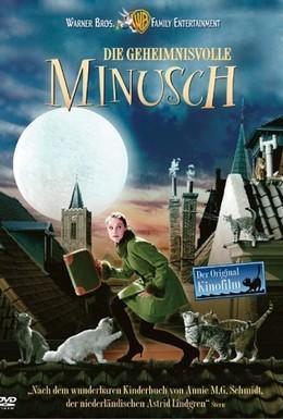 Постер фильма Леди-кошка (2001)
