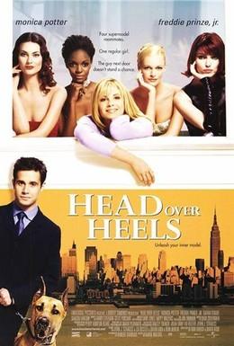 Постер фильма Вверх тормашками (2001)