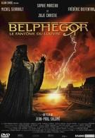 Белфегор - призрак Лувра (2001)