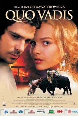 Постер фильма Кво Вадис (2001)