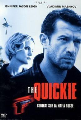 Постер фильма Давай сделаем это по-быстрому (2001)