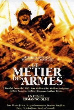 Постер фильма Великий Медичи: Рыцарь войны (2001)