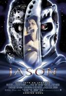 Джейсон Х (2001)