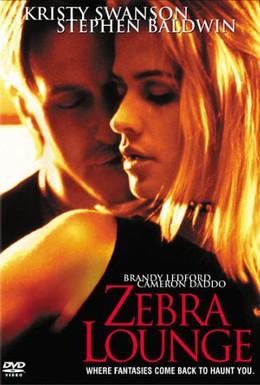 Постер фильма Ловушка для свингеров (2001)