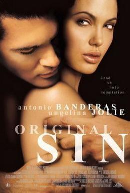 Постер фильма Соблазн (2001)
