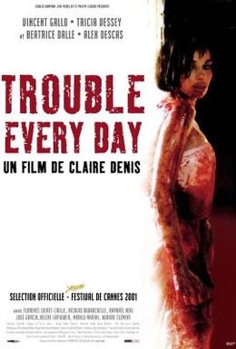 Постер фильма Что ни день, то неприятности (2001)