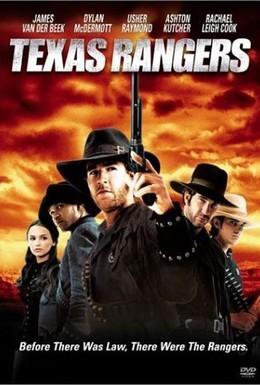 Постер фильма Техасские рейнджеры (2001)
