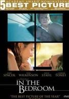 В cпальне (2001)