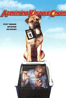 Постер фильма Агент по кличке Спот (2001)